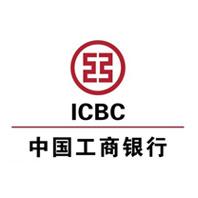 hg re icbc.jpg